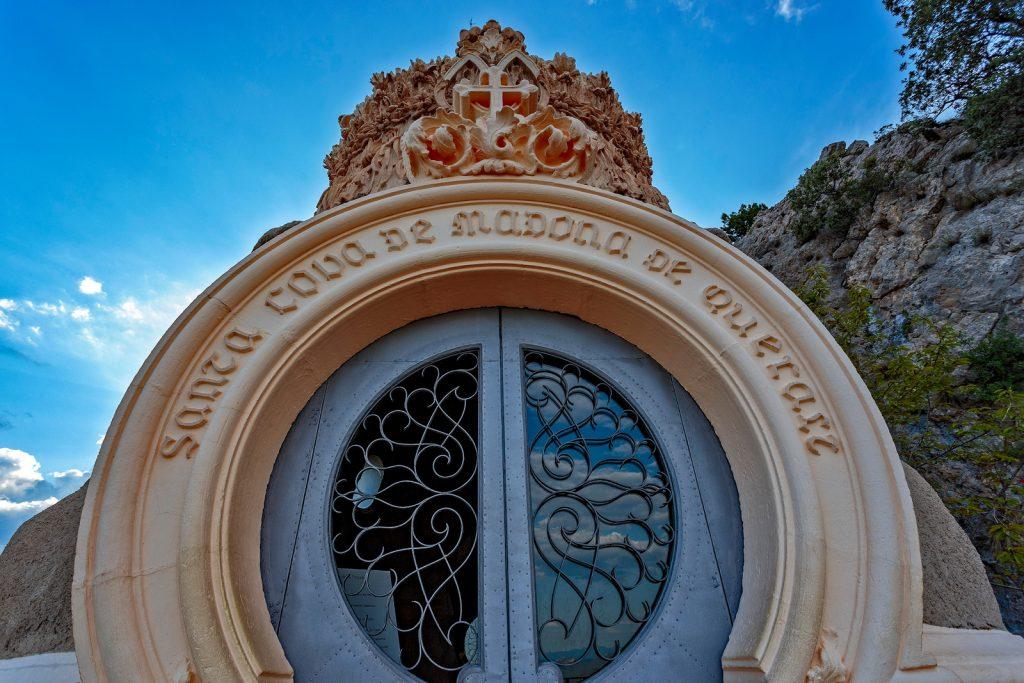 Храм Святой Марии в Керальте