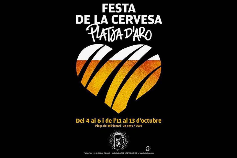 Праздник пива в Плайя де Аро 2019