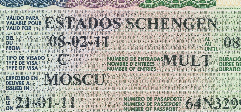 Генеральное консульство Испании в Москве сообщило, что с 12 мая возобновляется выдача туристических Шенгенских виз (категория С) Visa Schengen